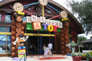 once-upon-a-toy