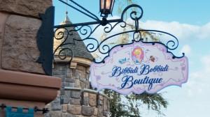 Bibbidi-Bobbidi-Boutique7